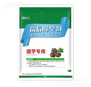 魔芋专用苗后除草剂-禾品源-中秀农业