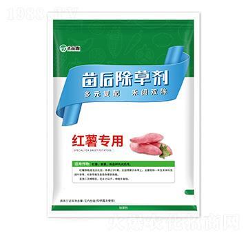 红薯专用苗后除草剂-禾品源-中秀农业
