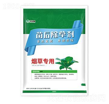 烟草专用苗后除草剂-禾品源-中秀农业