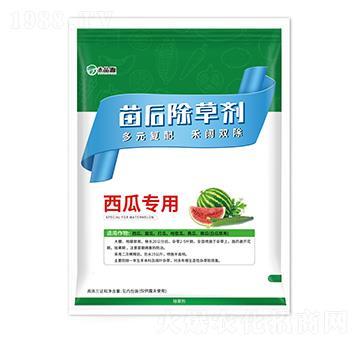 西瓜专用苗后除草剂-禾品源-中秀农业