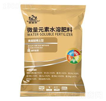 黄腐酸稀土型微量元素水溶肥料-蒂曼思