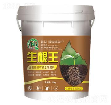促根壮苗高氮型含氨基酸水溶肥料-生根王-诺倍琪