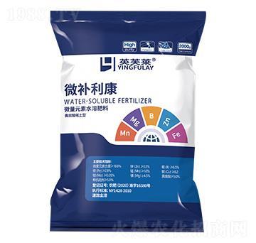 微量元素水溶肥料-微补利康-百华生物