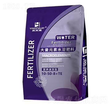 大量元素水溶肥料10-50-8+TE-英芙莱-百华生物