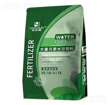 大量元素水溶肥料35-10-5+TE-英芙莱-百华生物