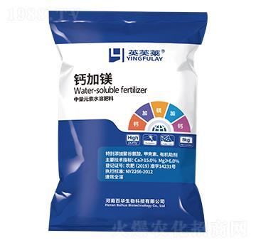 中量元素水溶肥料-钙加镁-百华生物