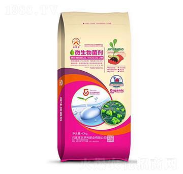 微生物菌剂-农多利肥业