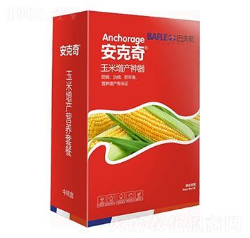 玉米增产神器-安克奇-捷利诺华