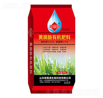 黄腐酸有机肥料-益菌源-硕果满生物