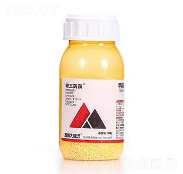 5%甲氨基阿维菌素苯甲酸盐-峰王药霸-岚蓬农业