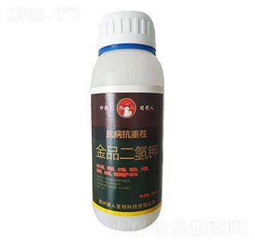 金品二氢钾(抗病抗重茬)-粮人生物
