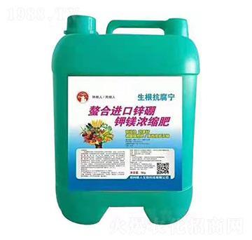 螯合进口锌硼钾镁浓缩肥-生根抗腐宁-粮人生物