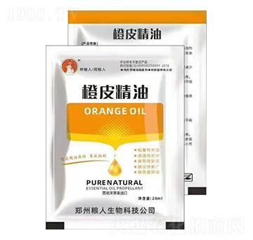 橙皮精油-粮人生物