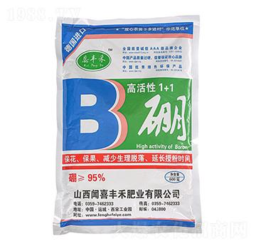 高活性1+1硼 蕊丰禾