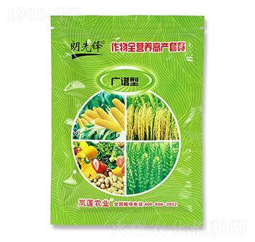 广谱型作物全营养高产套餐-朗先锋-岚蓬农业