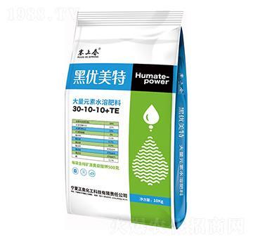 大量元素水溶肥料30-10-10+TE 黑优美特 正奥化工
