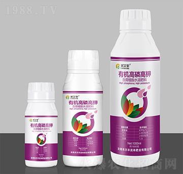 有机高磷高钾水溶肥料 禾尔丰