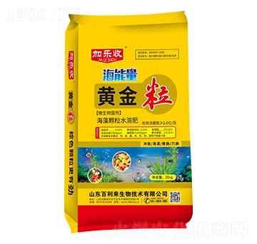 微生物菌剂 黄金粒 加乐收 百利来