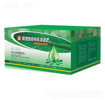 腐植酸铵有机滴灌肥 力诚