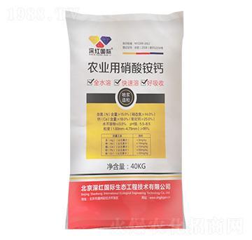 农业用硝酸铵钙 深红国际