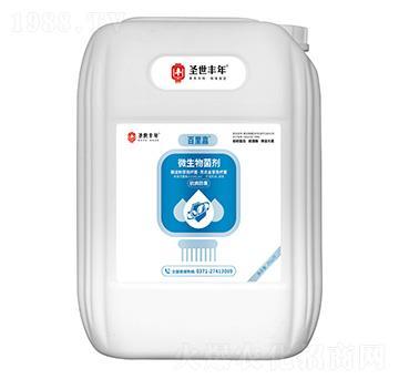 20kg微生物菌剂(抗病防衰) 百里嘉  圣世丰年