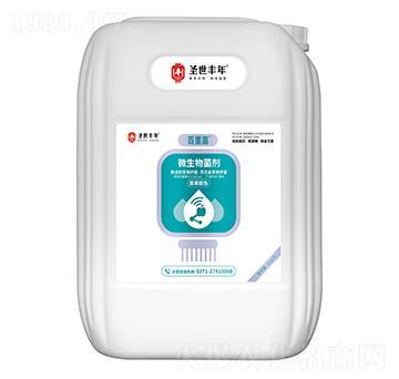 20kg微生物菌剂(膨果靓色) 百里嘉  圣世丰年