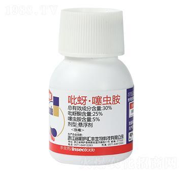 30%吡蚜・噻虫胺 汇丰
