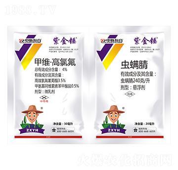 4%甲维・高氯氟+虫螨腈 紫金锤 中新友合