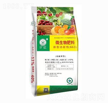 新型功能性微生物肥料8-6-3 万植