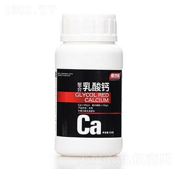 300克中量元素水溶肥料 螯合乳酸钙 摩地师