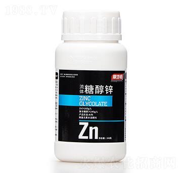 240克微量元素水溶肥料 流体糖醇锌 摩地师