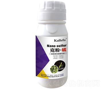硫磺悬浮液替代品 克粉