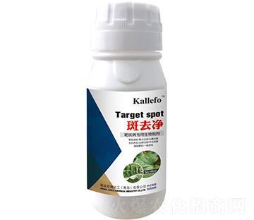 靶斑病专用生物制剂