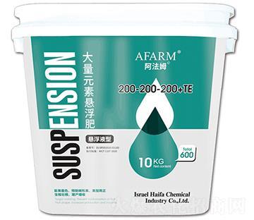 悬浮液型大量元素悬浮肥200-200-200+TE 阿法姆