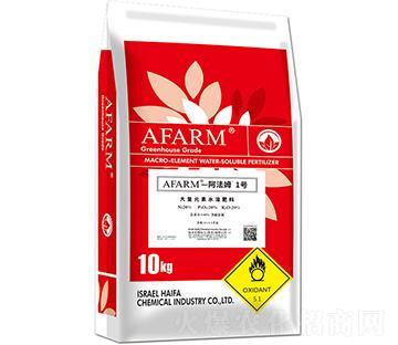 大量元素水溶肥料 阿法姆1号