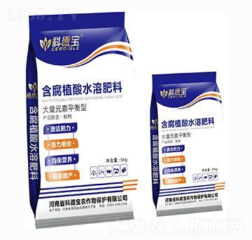 含腐植酸水溶肥料(大量