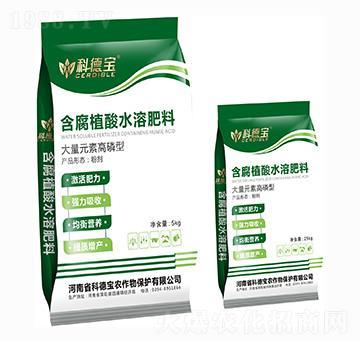含腐植酸水溶肥料(大量元素高磷型) 科德��