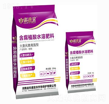 含腐植酸水溶肥料(大量元素高氮型) 科德��