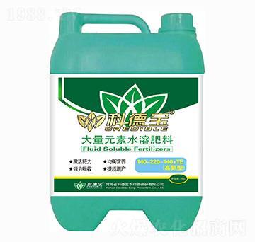 高氮型大量元素水溶肥料140-220-140+TE 科德��