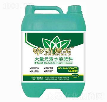 高�型大量元素水溶肥料60-140-300+TE 科德��