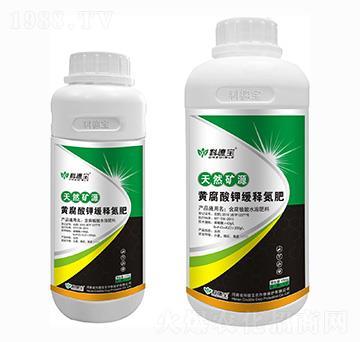 天然�V源�S腐酸���氮肥 科德��
