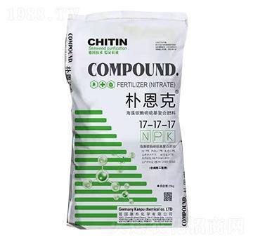 海藻碳酶硝硫基复合肥料17-17-17 朴恩克 康朴