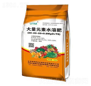 大量元素水溶肥料20-20-20+0.8MgO+TE-大地惠农