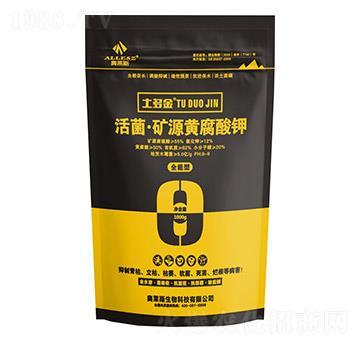 活菌·矿源黄腐酸钾-土多金-奥莱斯