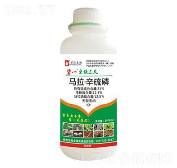 25%马拉·辛硫磷-虫绝三尺-碧胜生物