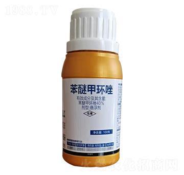 40%苯醚甲环唑 泰禾化工