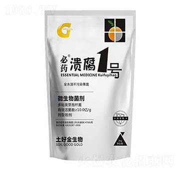2kg微生物菌剂 溃腐1号 土好金