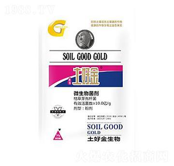 50g微生物菌剂  土好金