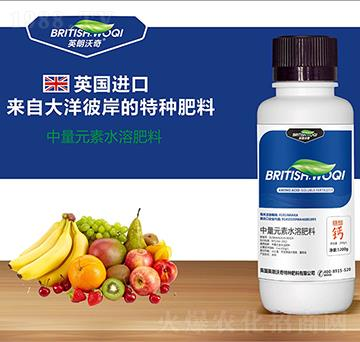 中量元素水溶肥料 糖醇钙 英朗沃奇