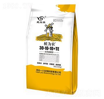 含壳寡糖型水溶肥30-10-10+TE 植为农 肥立佳 一八生物